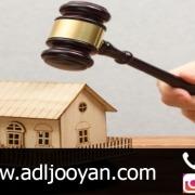 مشاوره حقوقی اجاره به شرط تملیک