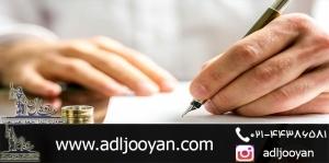 مشاوره حقوقی ازدواج بدون اجازه پدر