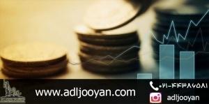 وکیل افزایش سرمایه