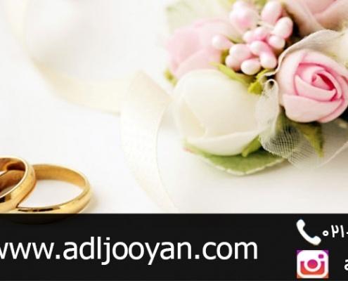 ازدواج دختر بدون اجازه پدر