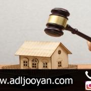 مشاوره حقوقی دستور تخلیه مال الاجاره