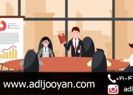 ثبت شرکت غیر تجاری