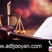 مشاوره حقوقی رابطه نامشروع غیر از زنا