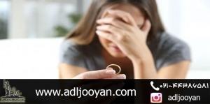 تاثیر رابطه نامشروع در حق طلاق زن و مجازات کیفری آن