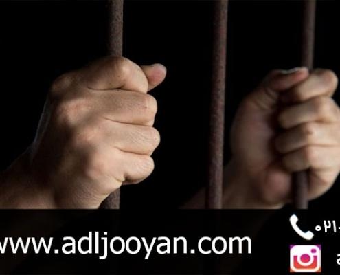 رفع اتهام کلاهبرداری