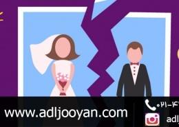 طلاق به در خواست مرد