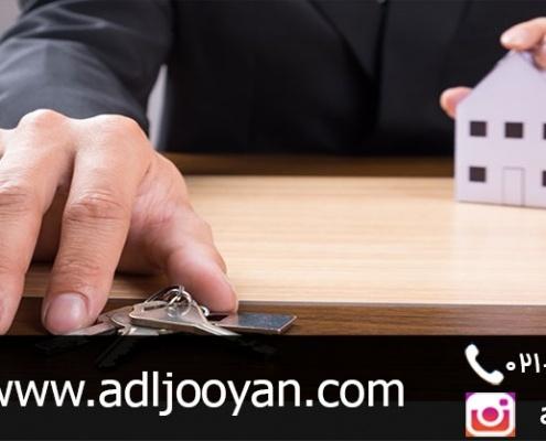 فروش خانه و ممانعت مستاجر