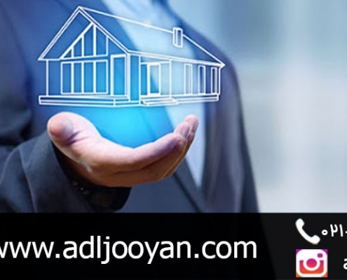 وکیل مدیریت مجتمع ساختمانی