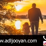 ملاقات با فرزند بعد از طلاق