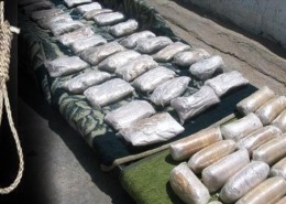 حکم اعدام در مواد مخدر