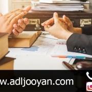 وکیل با تجربه تهران