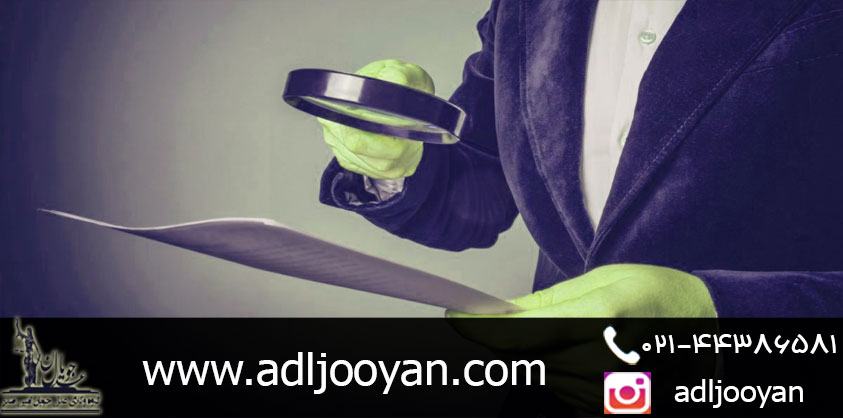 مشاوره حقوقی ابطال معامله
