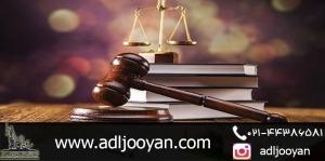 مشاوره حقوقی فسخ معامله