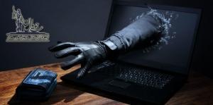 مشاوره حقوقی سرقت رایانه ای