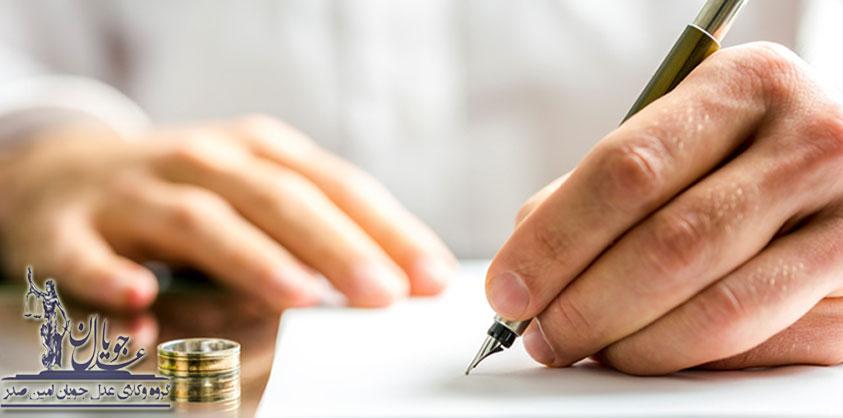 مشاوره حقوقی تنفیذ طلاق