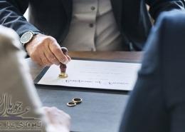 مشاوره حقوقی فسخ نکاح