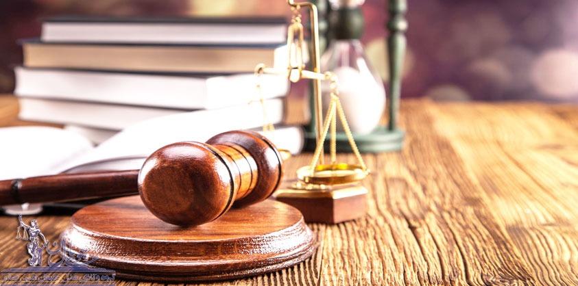 مشاوره حقوقی صدور حکم موت فرضی